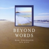Beyond Words by Dan Chadburn